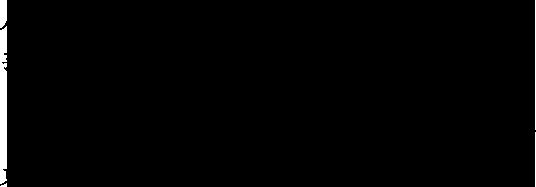 尾道市立大学 芸術文化学部美術学科 デザインコース教授 桜田知文(さくらだ ともふみ) 東京藝術大学大学院 修士課程 工芸専攻修了